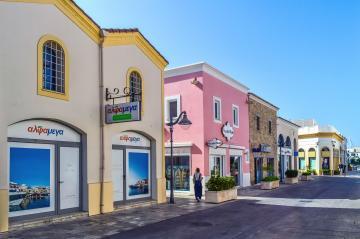 Cyprus Property Updates. September 2018